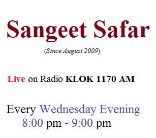 Sangeet Safar